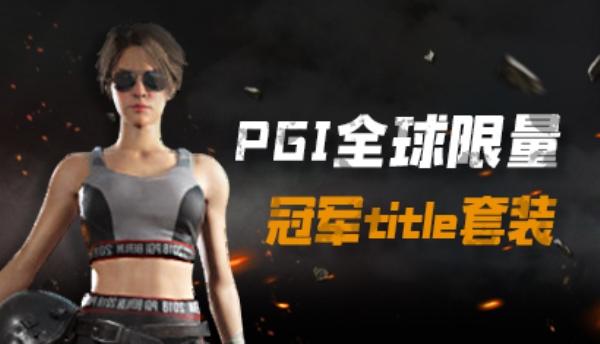 PGI Title Set