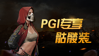WASTELAND PGI Set