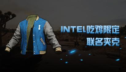 INTEL Jacket